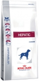 ROYAL CANIN HEPATIC HF 16 CANINE (ГЕПАТИК XФ 16 КАНИН) / 1,5 кг