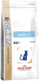 ROYAL CANIN MOBILITY MC 28 FELINE (МОБИЛИТИ МЦ 28 ФЕЛИН) / 2 кг